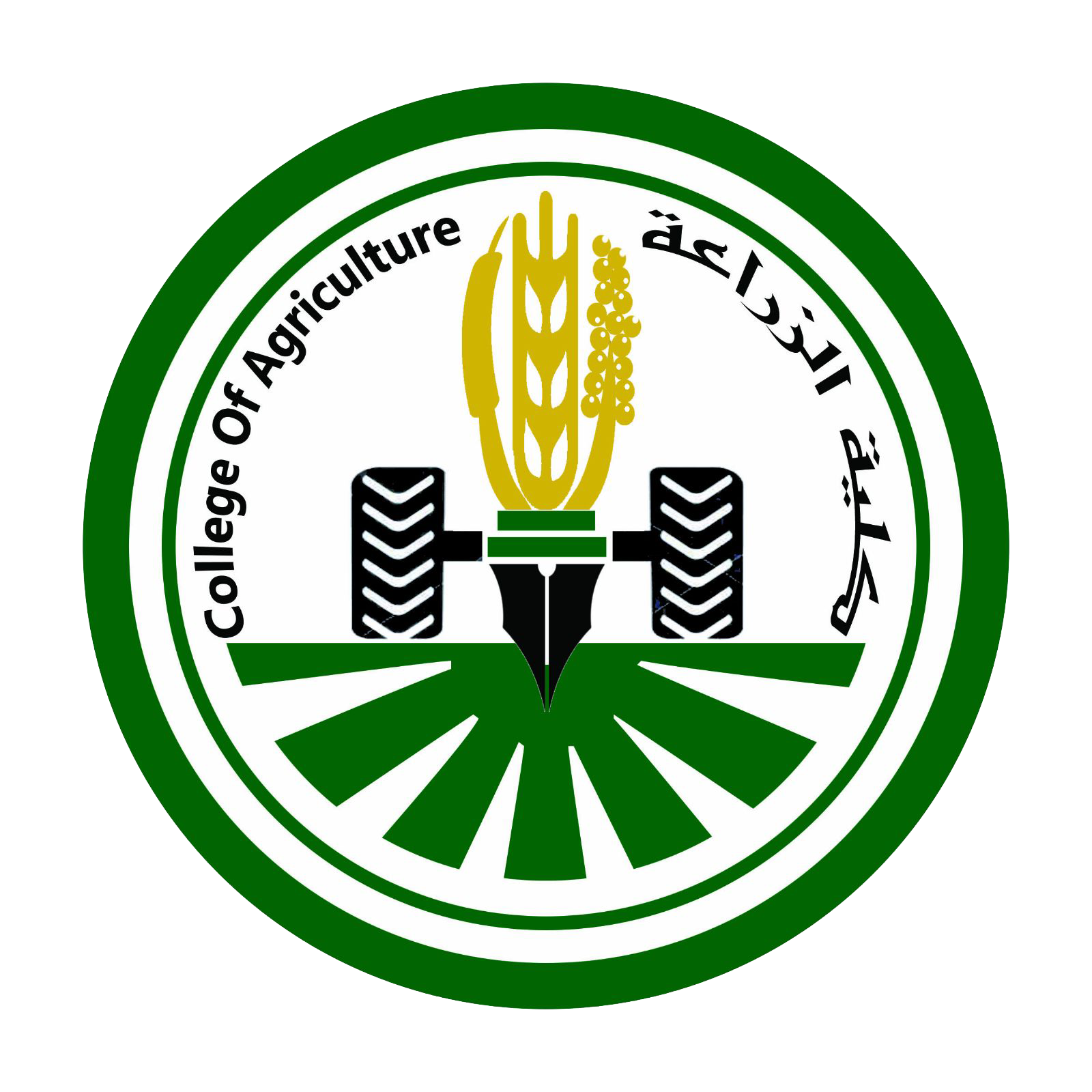 College of Agriculture