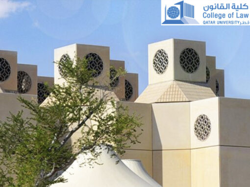 College of Sharia and Law Qatar University
