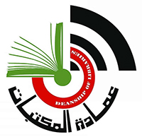 Deanship of Libraries