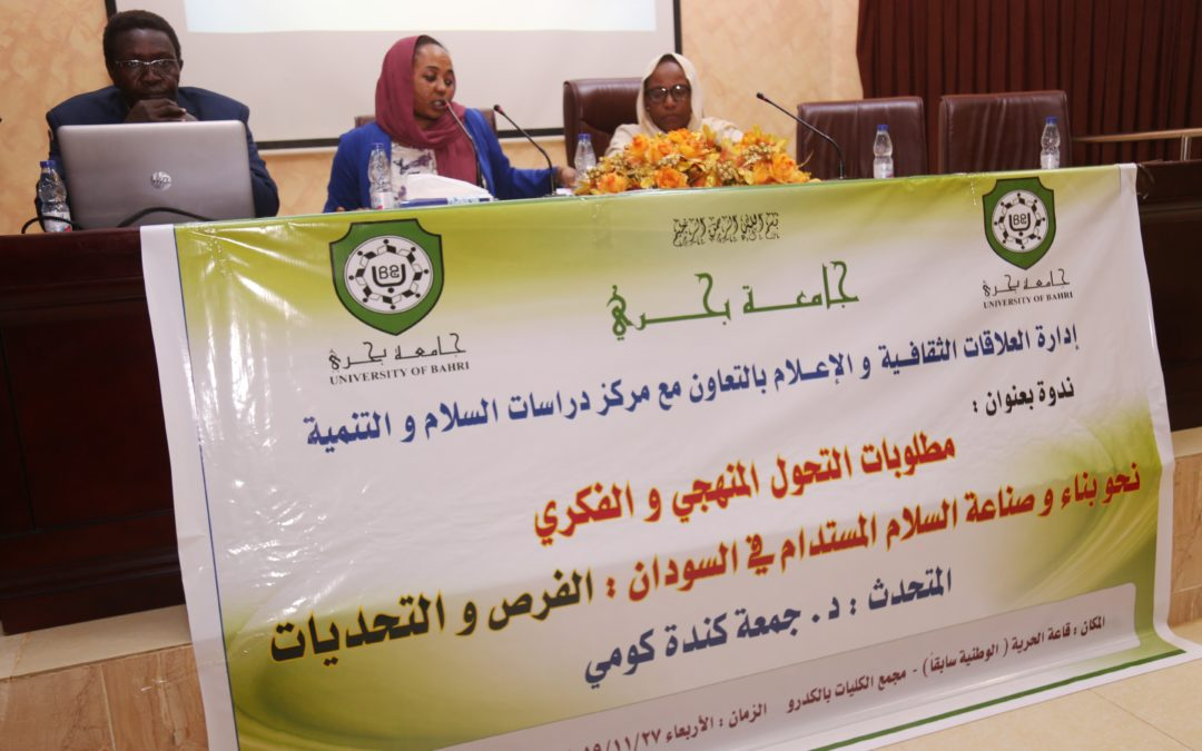 University teachers make the previous regime responsible for not Realizing Peace in Sudan because of their Mottos