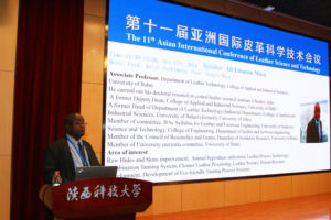 University of Bahri's Participation at Leather Technology and Sciences Conference in China