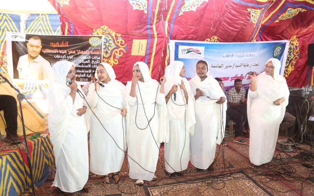 كرنفال استقبال الطلاب الجدد بجامعة بحري