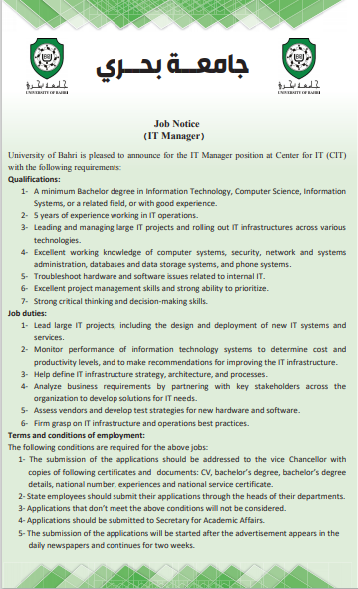 Job Notice  (IT Manager)