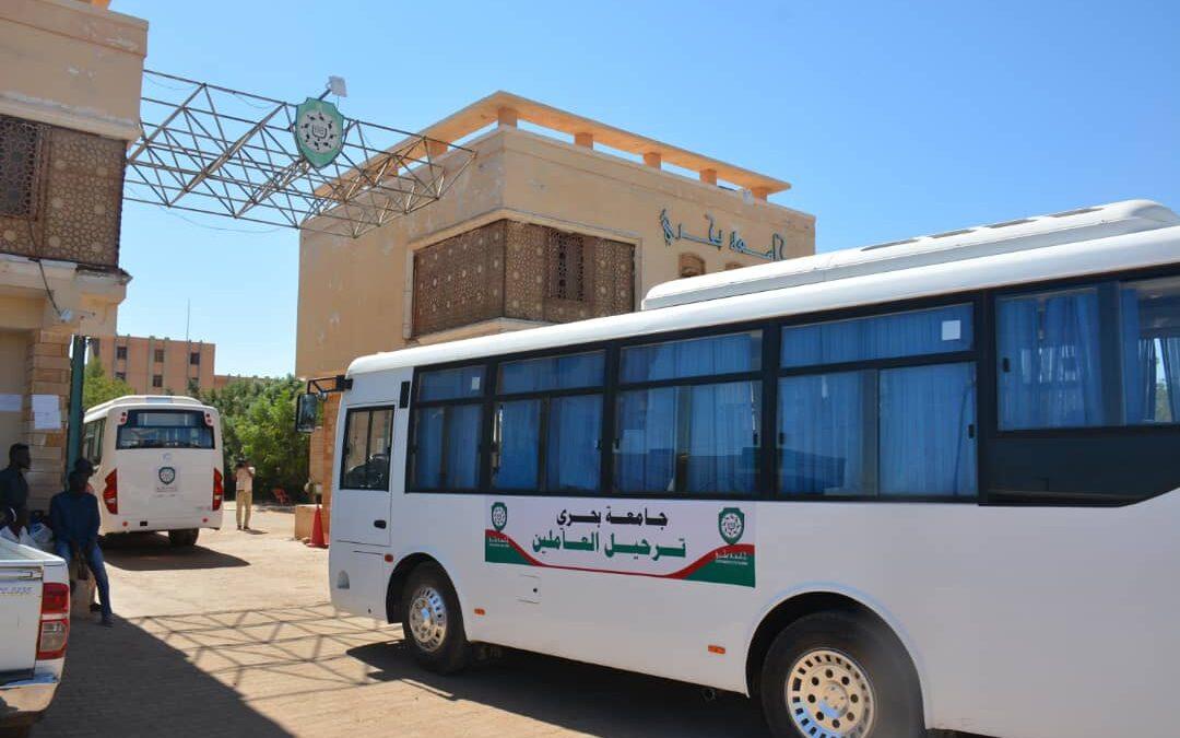 تسلمت جامعة بحري عدد ثلاث بصات من شركة جياد