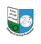 كلية الإنتاج الحيواني