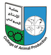 College of Animal Production