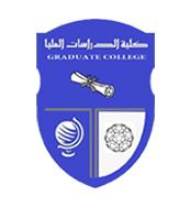 كلية الدراسات العليا