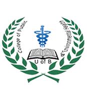 كلية الصحة العامة و صحة البيئة